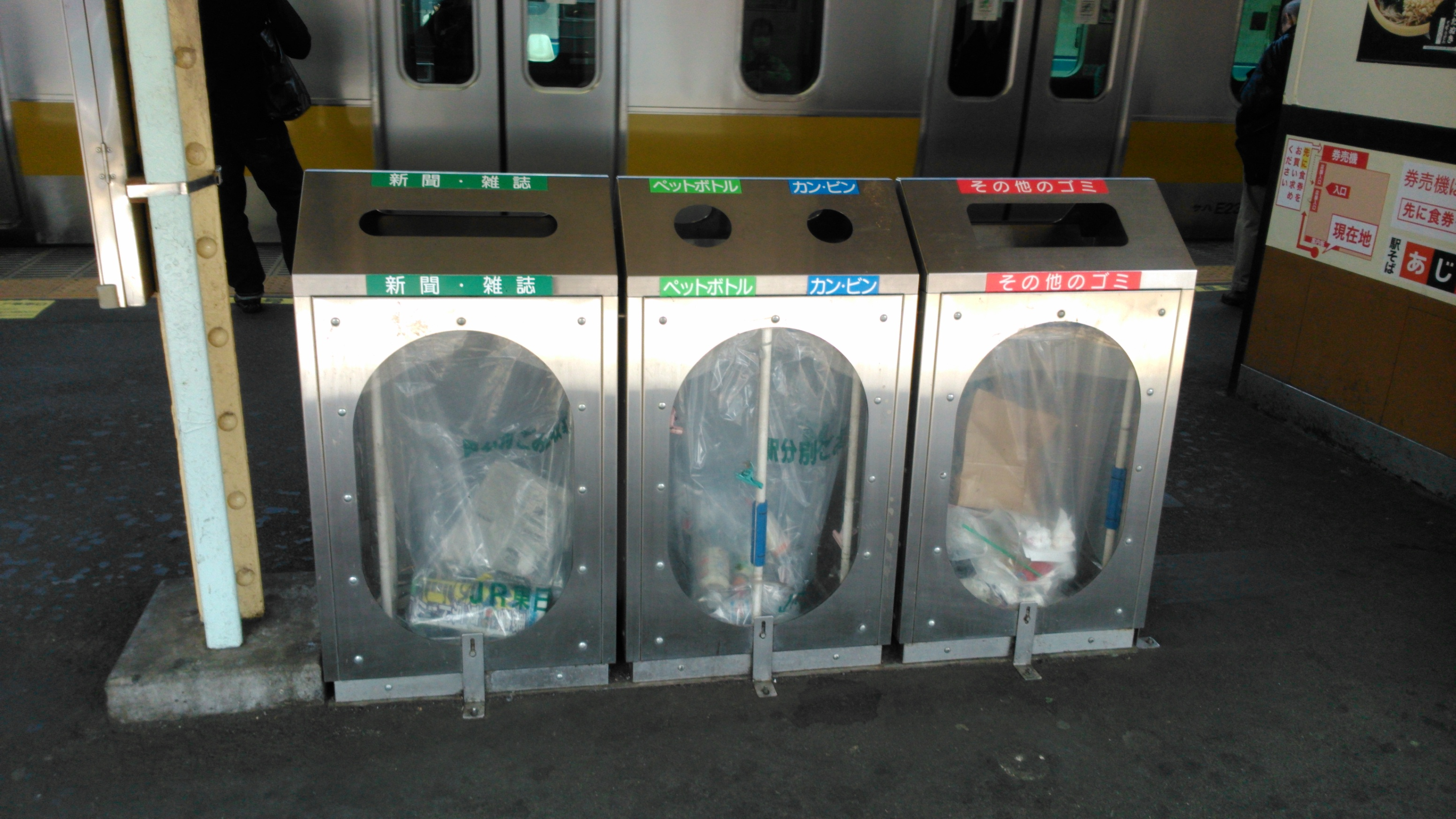 Public recycling station