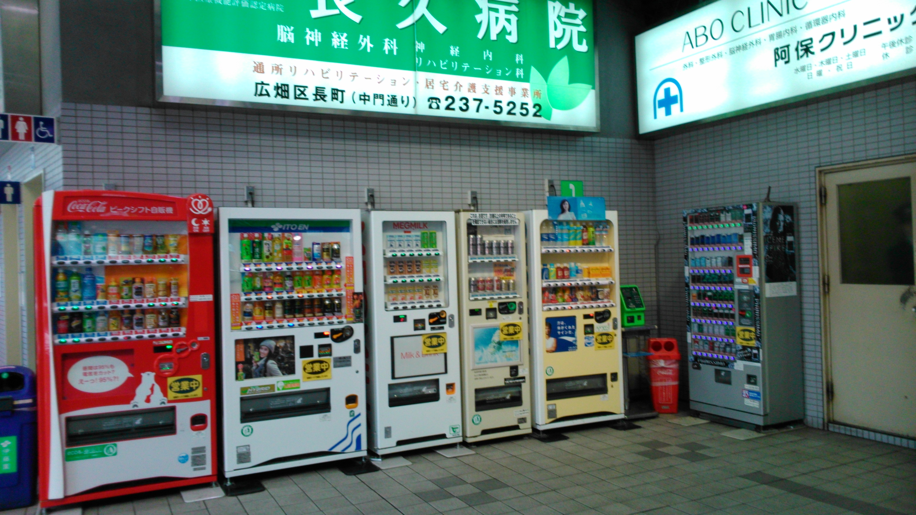 Vending machines with recycling bins