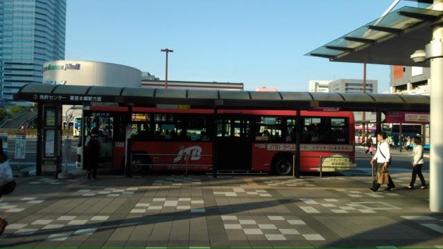 Public bus service