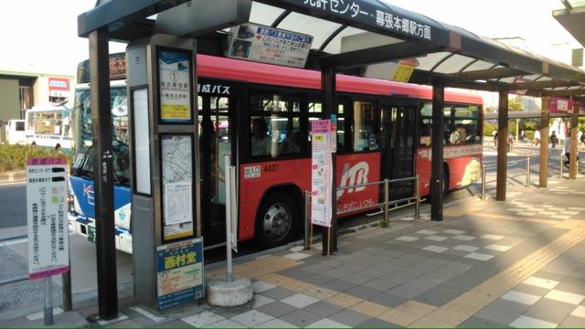 Bus stop in Tokyo